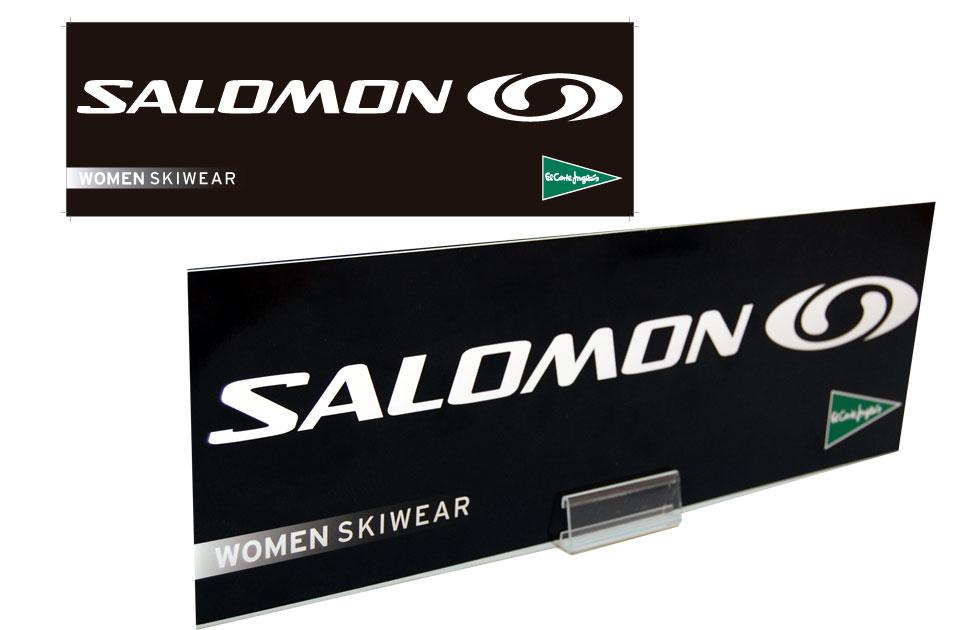 Salomon market ECI